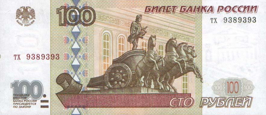 trahnut-russkuyu-v-mashine