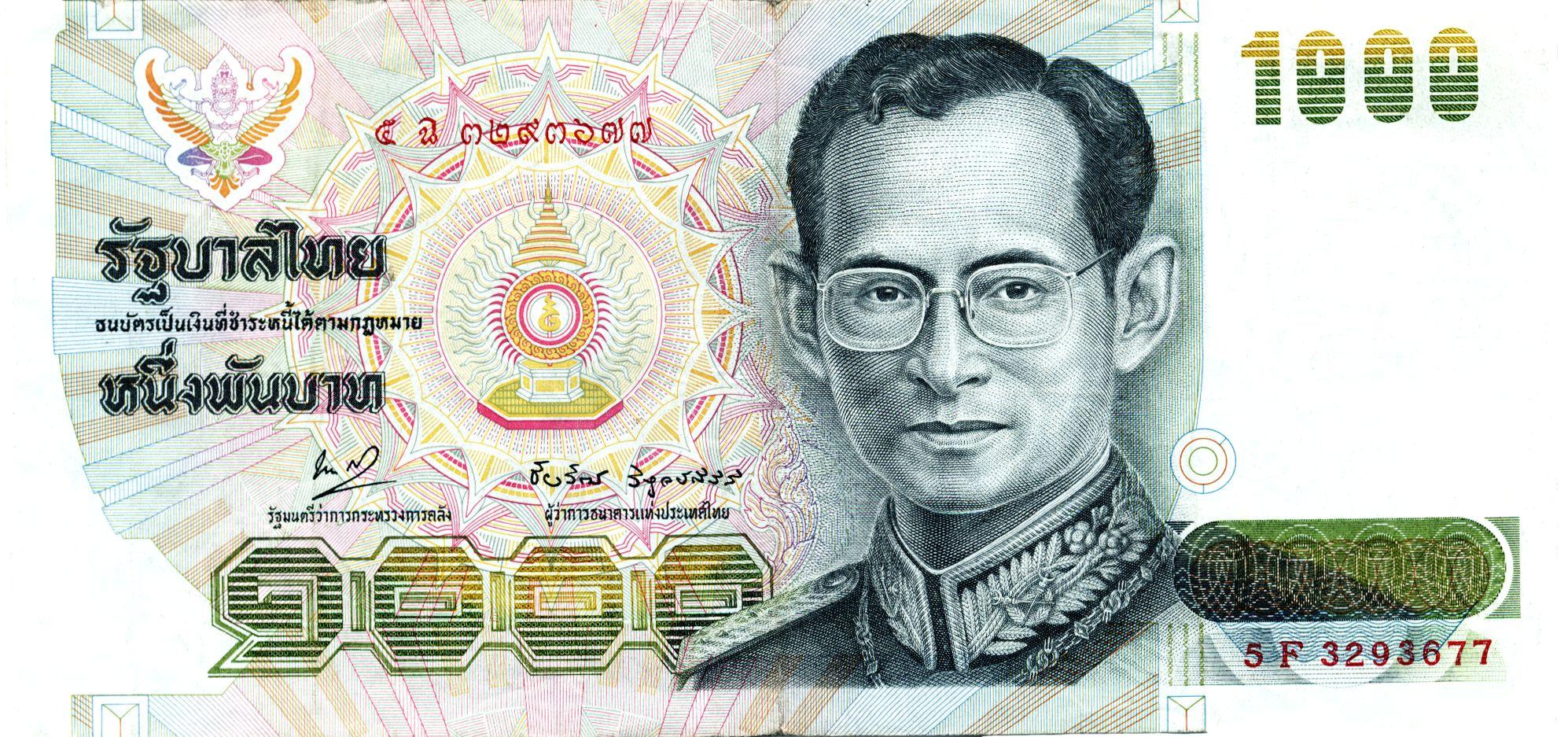 http://vvvspb.prodick.ru/country/bones/thailand/92_a.jpg